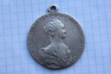 """Наградная медаль """"За победу при Кагуле. 21 июля 1770 г."""" photo 3"""