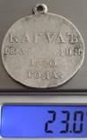 """Наградная медаль """"За победу при Кагуле. 21 июля 1770 г."""" photo 7"""