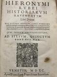1589 История Рыцарских Орденов
