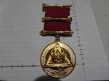 Масонская медаль знак масон 2165