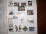 Альбом с марками. 342 шт. photo 4