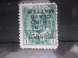Канада 1903 (*) надпечатка, фото №2