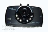 Автовидеорегистратор DVR G 30 Full HD photo 8