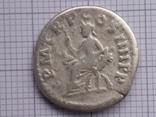 Траян photo 3