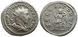 Антониниан имп. Филипп I 244-247 гг н.э. (75_103) photo 1