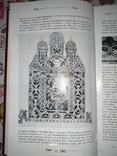 Мыслители Киевской Руси - 5000 экз. photo 7