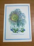 """8 Березня, худ. Горобиевская, 1982, """"Мистецтво"""", не подписана, фото №2"""