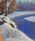 832. Подписная 1998, зимний пейзаж, картон, масло. 23х20,7 см. photo 1