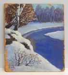 832. Подписная 1998, зимний пейзаж, картон, масло. 23х20,7 см. photo 2