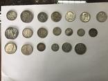 Лот серебряных монет photo 2