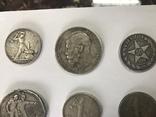 Лот серебряных монет photo 3