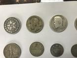 Лот серебряных монет photo 4