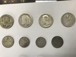 Лот серебряных монет photo 5