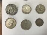 Лот серебряных монет photo 7