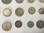 Лот серебряных монет photo 8