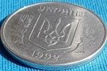 5 коп 1992 2БАм photo 4