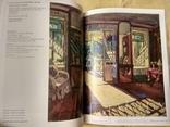 Сотбис аукцион русского изобразительного искусства. Каталог photo 3