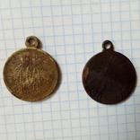 Медаль за Крымскую войну,медаль за Русско-Японскую войну, фото 2