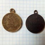 Медаль за Крымскую войну,медаль за Русско-Японскую войну, фото 3