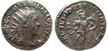 Антониниан Требониан Галл 251-253 г. н.э. photo 1