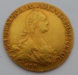 10 РУБЛЕЙ 1776 photo 1