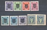 ЗУНР 1919р. 9 марок. photo 1