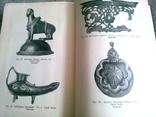 1950. Золотая Орда и ее падение. Первое издание. photo 3