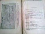 1950. Золотая Орда и ее падение. Первое издание. photo 5