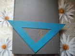 Альбом с марками и блоками .(большой) photo 2