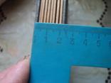 Альбом с марками и блоками .(большой) photo 3