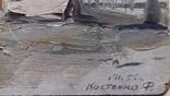 Г. Одесса, пляж. 1955 г. Костенко Ф.Т. photo 5