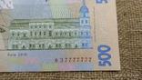 500 гривень 2015 г. с номером ФЗ 7777777