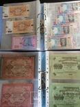 Большая коллекция бон (4 папки, Украина, Старые купюры, купюры Европы и других стран