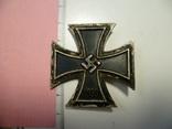 Железный крест 1 ст. клеймо 100