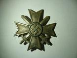 Крест военных заслуг 1 ст, с мечами, клеймо L15.