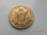 Франция 20 франков 1868 г photo 2
