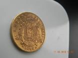 Франция 20 франков 1868 г photo 6