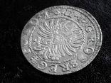 Грош 1611 г. photo 2