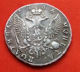 Полтина 1756 года photo 5