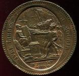Монета 5 Sols 1792г.