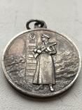 Медаль за отличие в охране государственной границы СССР photo 1