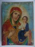 ИБМ Смоленская, фото №2