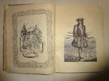 1911 Петр Великий его личность и дело Валишевский