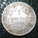 1 Один Злотый 1834 года IP ZLO POL С портретом photo 2