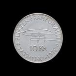 10 Крон 1972 90 лет со дня рождения Густава VI Адольфа, Швеция