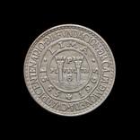 20 Соль 1965 400 лет Монетному двору Лимы, Перу
