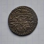 Иран, династия Сефевидов.