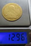 10 рублей 1776 года photo 11