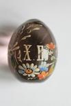 Пасхальное яйцо. Дореволюционная Россия photo 2