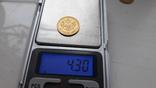 5 рублей 1899 е.б. photo 7